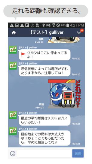 drivepulas10