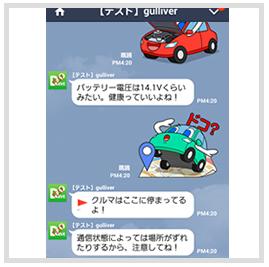 drivepulas4