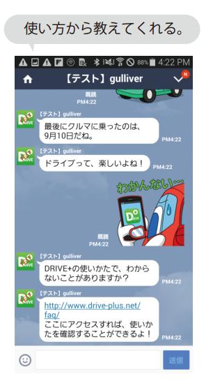 drivepulas5