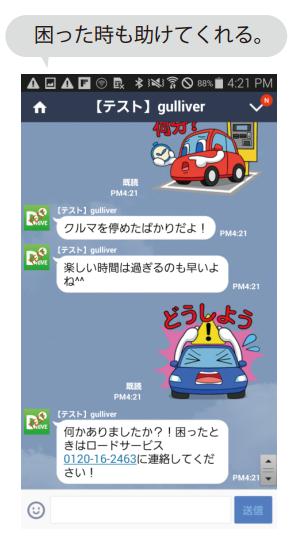 drivepulas8