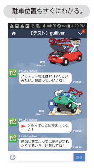 drivepulas9